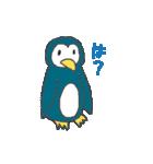 適当動物1(個別スタンプ:38)