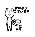 にゃん♡敬語(個別スタンプ:01)