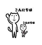 にゃん♡敬語(個別スタンプ:02)