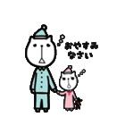 にゃん♡敬語(個別スタンプ:03)