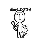 にゃん♡敬語(個別スタンプ:04)