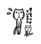 にゃん♡敬語(個別スタンプ:05)