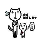 にゃん♡敬語(個別スタンプ:06)