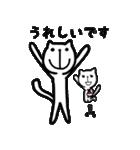 にゃん♡敬語(個別スタンプ:07)