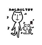 にゃん♡敬語(個別スタンプ:08)