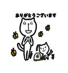 にゃん♡敬語(個別スタンプ:09)