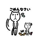 にゃん♡敬語(個別スタンプ:10)