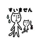 にゃん♡敬語(個別スタンプ:12)
