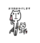 にゃん♡敬語(個別スタンプ:13)