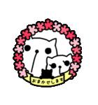 にゃん♡敬語(個別スタンプ:14)