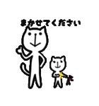 にゃん♡敬語(個別スタンプ:15)