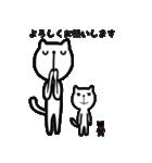 にゃん♡敬語(個別スタンプ:16)