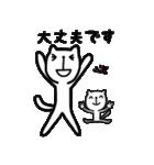にゃん♡敬語(個別スタンプ:17)