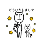 にゃん♡敬語(個別スタンプ:18)