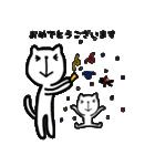 にゃん♡敬語(個別スタンプ:19)