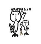 にゃん♡敬語(個別スタンプ:20)