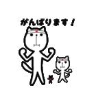 にゃん♡敬語(個別スタンプ:21)