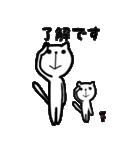 にゃん♡敬語(個別スタンプ:22)