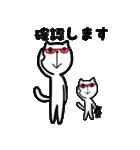 にゃん♡敬語(個別スタンプ:23)