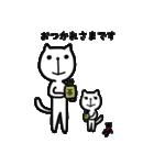 にゃん♡敬語(個別スタンプ:26)