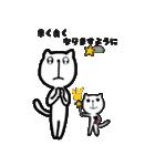 にゃん♡敬語(個別スタンプ:27)