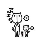 にゃん♡敬語(個別スタンプ:30)