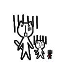 にゃん♡敬語(個別スタンプ:34)