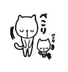 にゃん♡敬語(個別スタンプ:39)