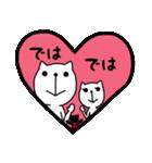 にゃん♡敬語(個別スタンプ:40)