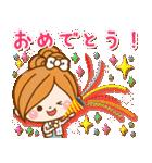 ほのぼのカノジョ【お祝い☆スタンプ】(個別スタンプ:01)
