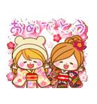 ほのぼのカノジョ【お祝い☆スタンプ】(個別スタンプ:02)