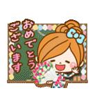 ほのぼのカノジョ【お祝い☆スタンプ】(個別スタンプ:03)