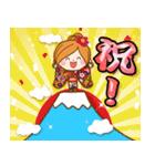 ほのぼのカノジョ【お祝い☆スタンプ】(個別スタンプ:04)