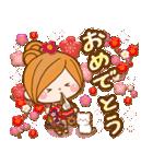 ほのぼのカノジョ【お祝い☆スタンプ】(個別スタンプ:05)