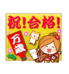ほのぼのカノジョ【お祝い☆スタンプ】(個別スタンプ:06)