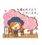 ほのぼのカノジョ【お祝い☆スタンプ】(個別スタンプ:07)