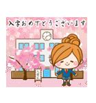 ほのぼのカノジョ【お祝い☆スタンプ】(個別スタンプ:08)