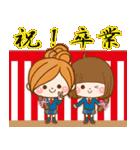 ほのぼのカノジョ【お祝い☆スタンプ】(個別スタンプ:09)
