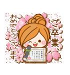 ほのぼのカノジョ【お祝い☆スタンプ】(個別スタンプ:10)
