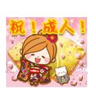 ほのぼのカノジョ【お祝い☆スタンプ】(個別スタンプ:11)