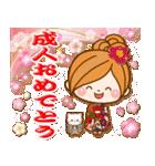 ほのぼのカノジョ【お祝い☆スタンプ】(個別スタンプ:12)