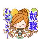 ほのぼのカノジョ【お祝い☆スタンプ】(個別スタンプ:13)