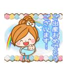 ほのぼのカノジョ【お祝い☆スタンプ】(個別スタンプ:14)