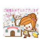 ほのぼのカノジョ【お祝い☆スタンプ】(個別スタンプ:15)
