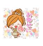 ほのぼのカノジョ【お祝い☆スタンプ】(個別スタンプ:16)