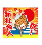 ほのぼのカノジョ【お祝い☆スタンプ】(個別スタンプ:18)