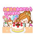 ほのぼのカノジョ【お祝い☆スタンプ】(個別スタンプ:19)