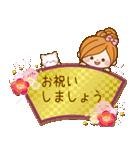 ほのぼのカノジョ【お祝い☆スタンプ】(個別スタンプ:21)