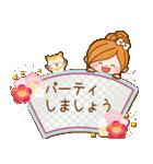 ほのぼのカノジョ【お祝い☆スタンプ】(個別スタンプ:22)