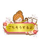 ほのぼのカノジョ【お祝い☆スタンプ】(個別スタンプ:23)